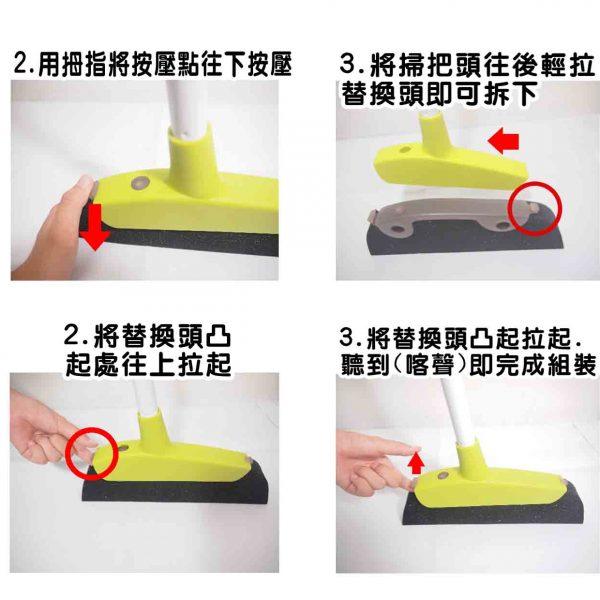 靜電掃使用方法