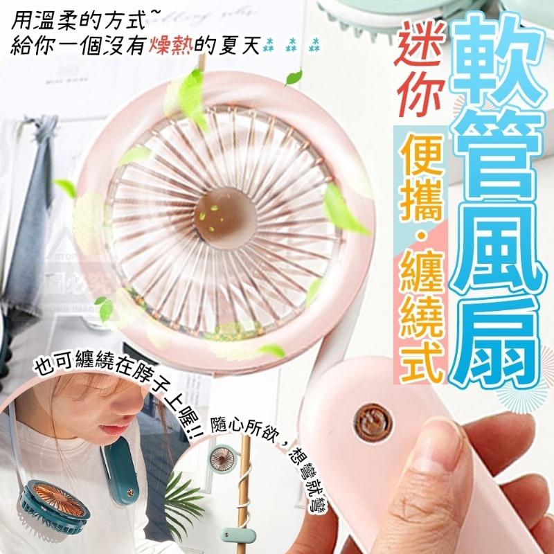 product_39578800_o_2